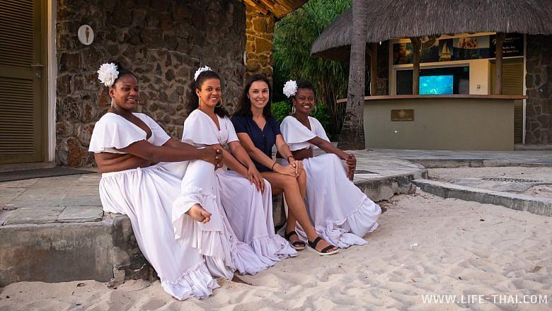 Я с креолками на Маврикии