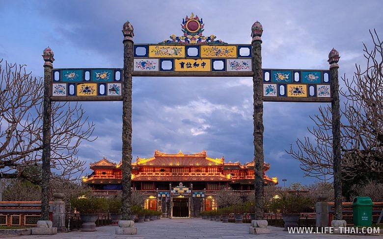 Императорский дворец в Хюэ