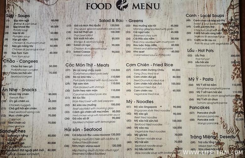 Цены в ресторане в Gaia hotel