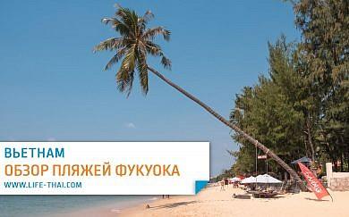 Пляжи Фукуока. Какой пляж выбрать для отдыха на острове