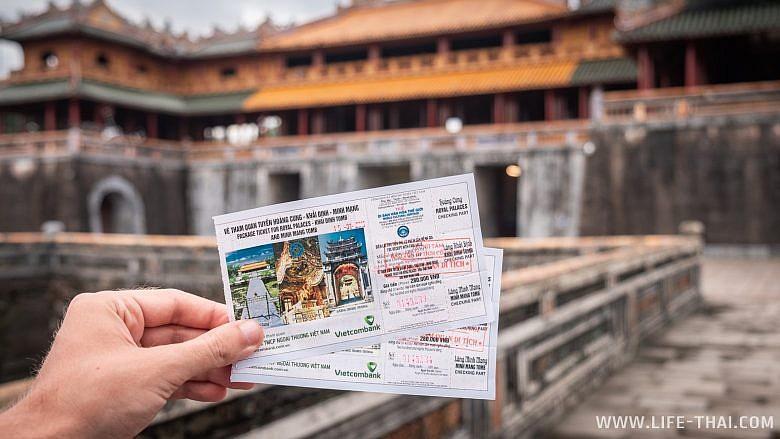Сколько стоят билеты в Императорские гробницы в Хюэ