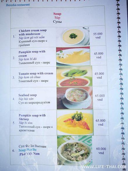 Сколько стоит обед на Фукуоке