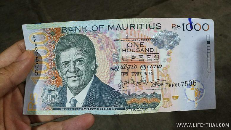 Деньги на Маврикии