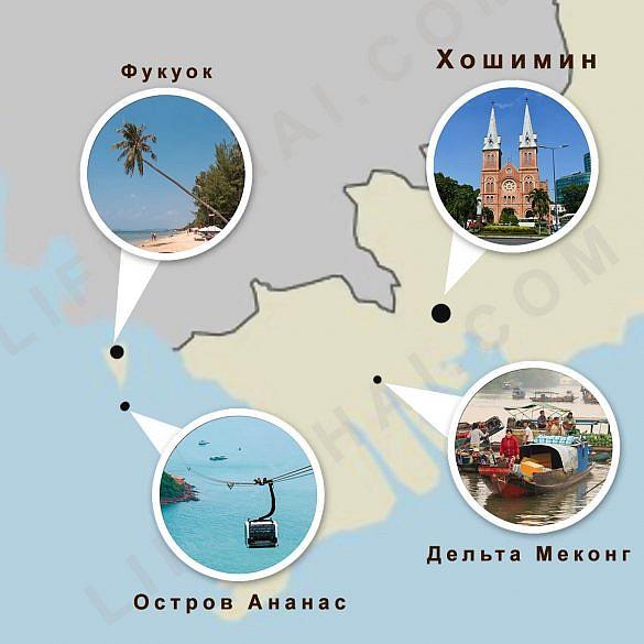 Карта маршрута путешествия по югу Вьетнама