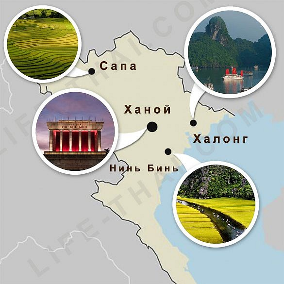 Маршрут путешествия по северному Вьетнаму