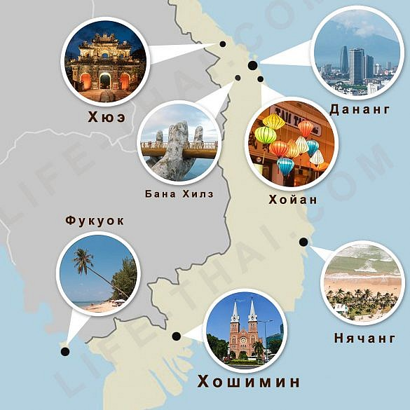 Карта маршрута путешествия по центральному Вьетнаму + юг: Дананг - Хюэ - Хойан - Нячанг - Хошимин - Фукуок