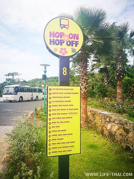 Остановка автобуса Hop On Hop Off на Фукуоке