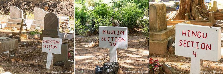 Кладбище на Маврикии