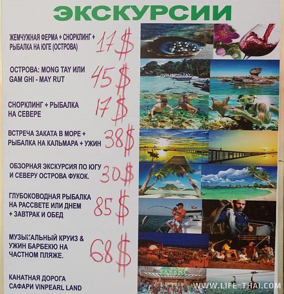 Цены на экскурсии на Фукуоке