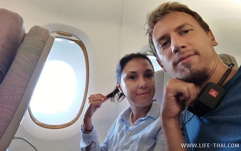 Мы летим из Маврикия в Дубай на Airbus A380