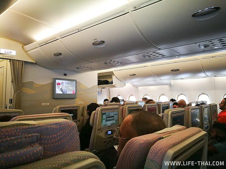 Салон Airbus A230 Emirates