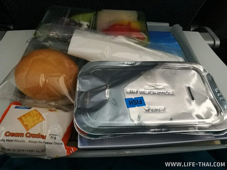 Еда на борту Air Mauritius