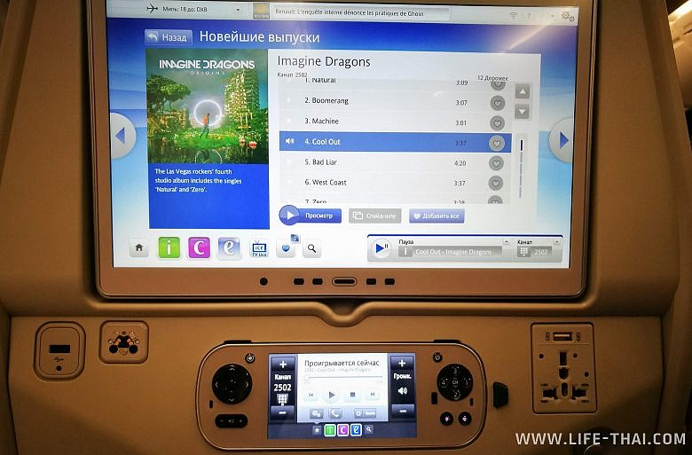 Медиа-центр на борту Airbus A380 Emirates