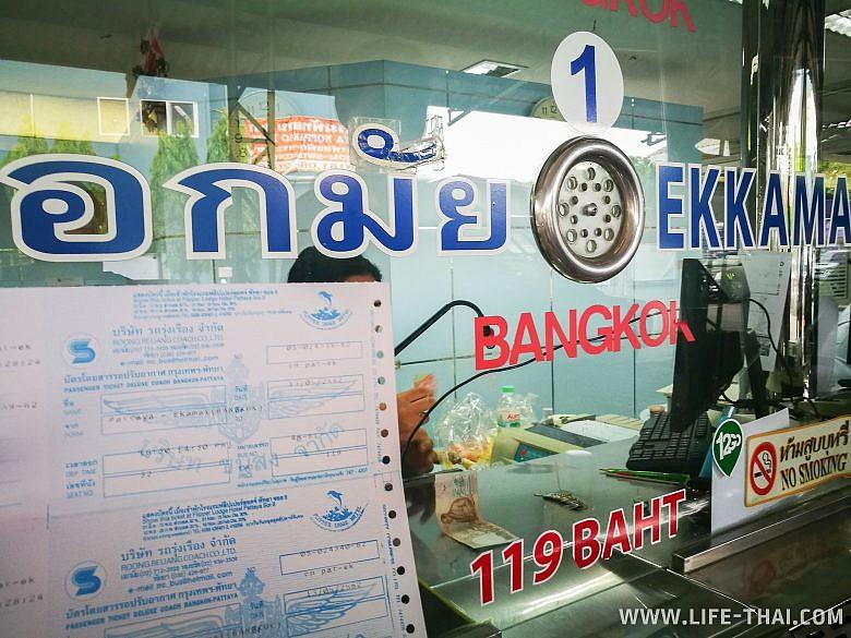 Как добраться на автобусе из Паттайи в Бангкок
