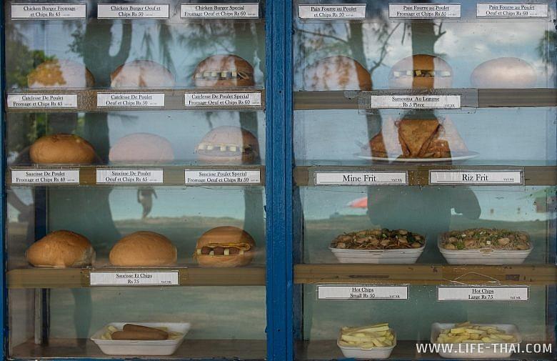 Цены на еду на Маврикии