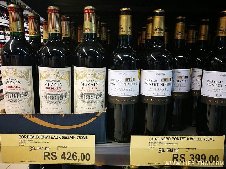 Цены на вино на Маврикии
