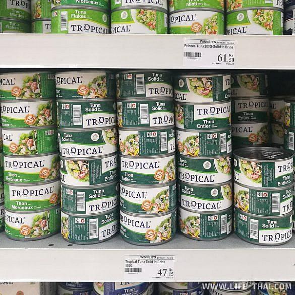 Стоимость продуктов на острове Маврикий
