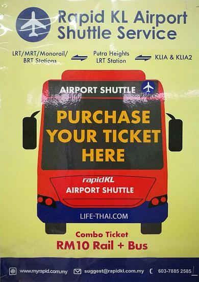 Как добраться из Куала Лумпура в аэропорт