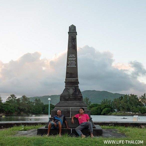 Что посмотреть на востоке Маврикия