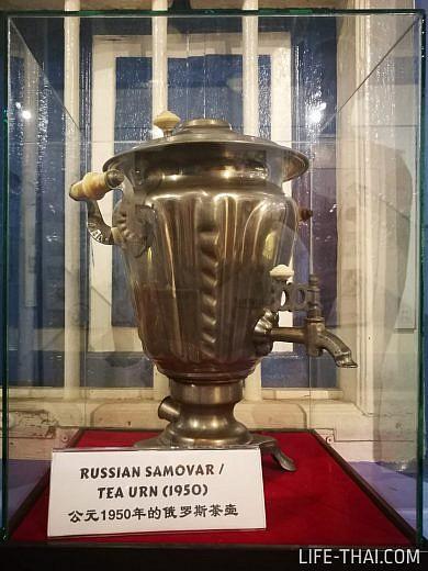 Самовар, найденный в музее чая в Ипо, Малайзия