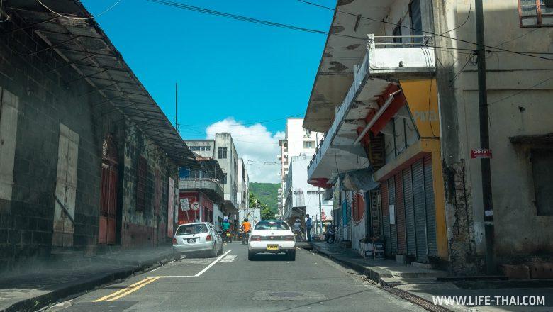 Улицы Порт Луи, Маврикий