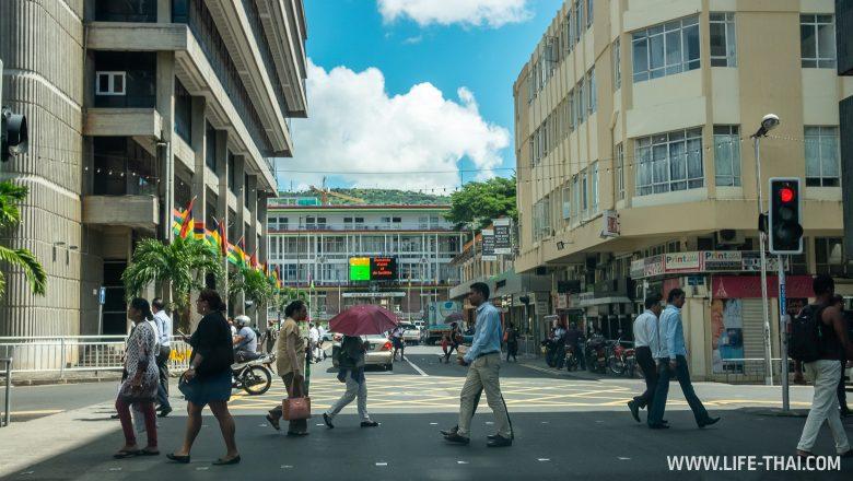Как выглядит столица Маврикия