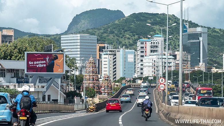 Достопримечательности в столице Маврикия