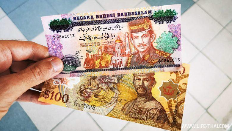 Так выглядят деньги в Брунее