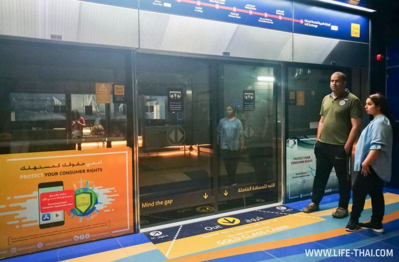 Золотой вагон метро в Дубае