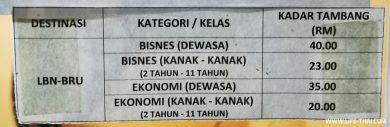 Цены на билеты на паром в Бруней из Лабуана