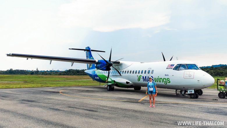 Самолет ATR-72-500