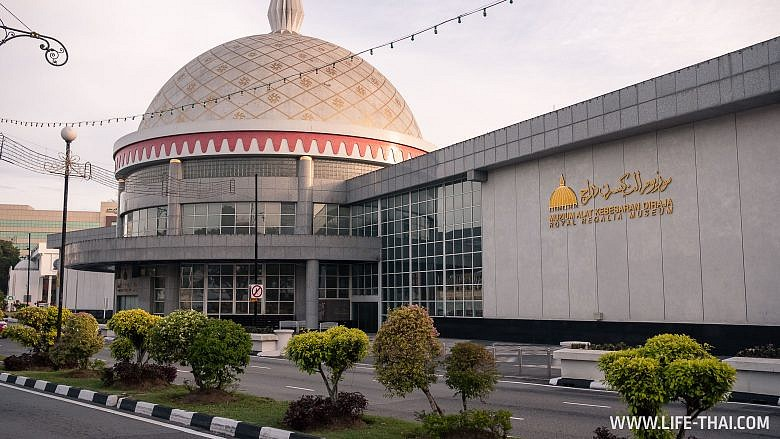 Музей королевских регалий в Брунее