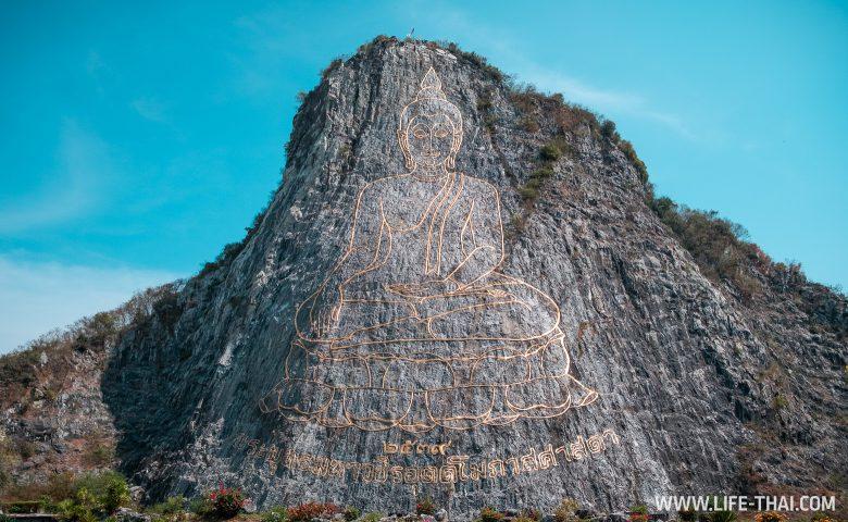 Гора Золотого Будды - что посмотреть в Паттайе