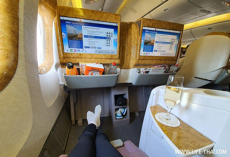 Перелет в бизнес-классе Emirates