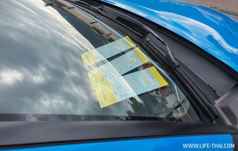 Особенности парковки в Будве - стоимость
