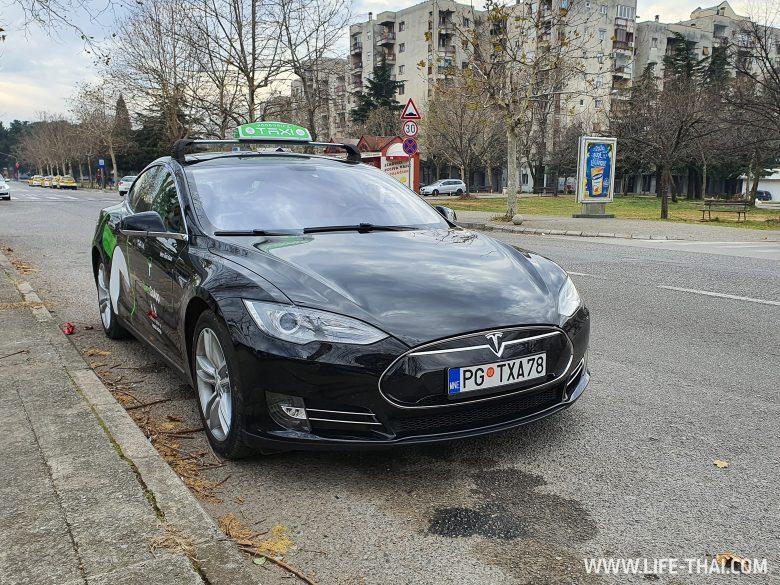 Тесла-такси в Подгорице, Черногория