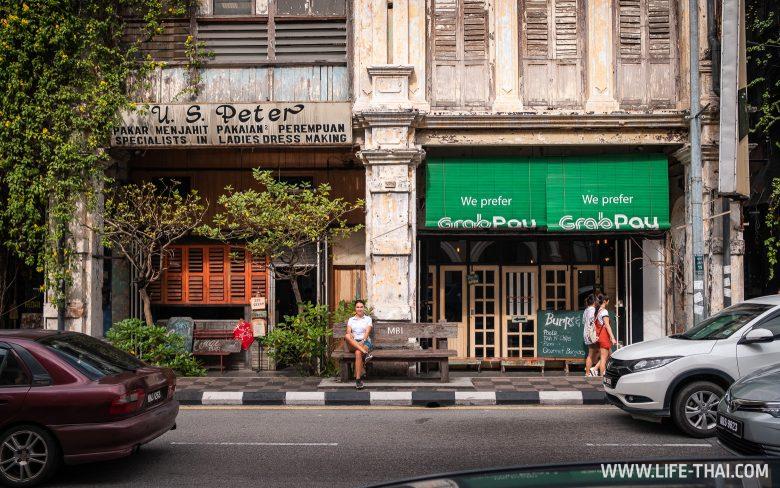 Город Ипох в Малайзии на фото