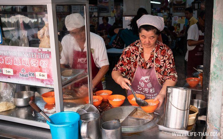 Уличное кафе, Ипох, Малайзия