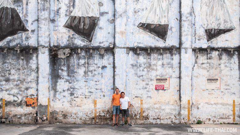 Граффити в Ипохе, Малайзия