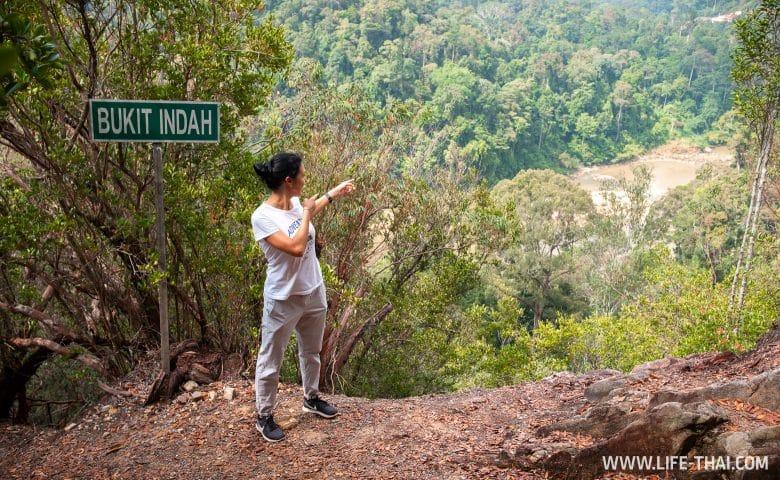 Вершина букит Индах в заповеднике Таман Негара, Малайзия