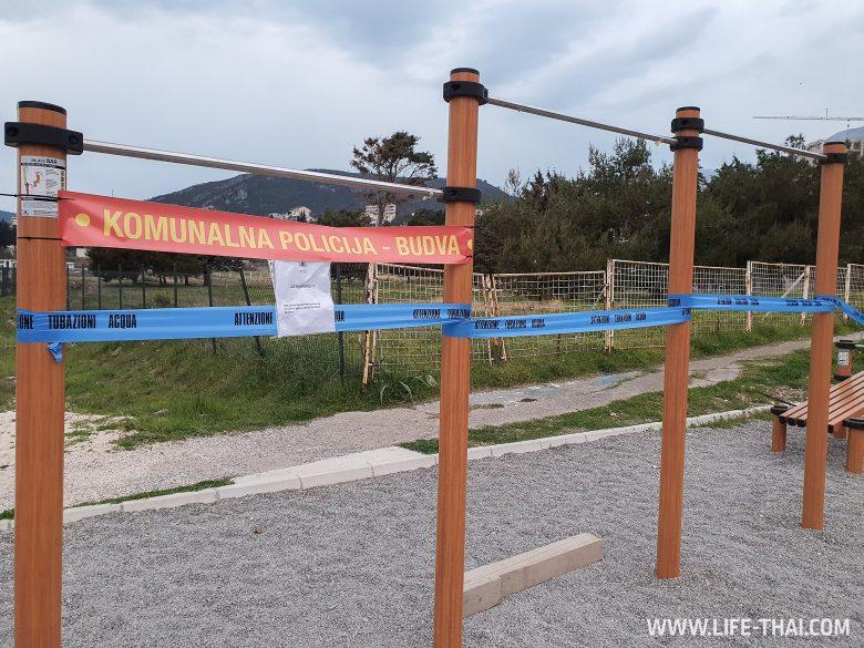 Карантин в Черногории из-за коронавируса