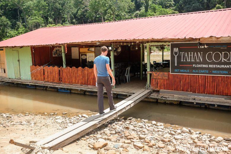 Где питаться в Куала Тахани, Малайзия