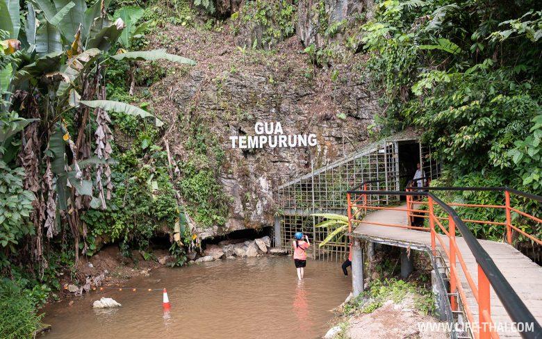 Gua Tempurung - лучшая пещера в Ипохе