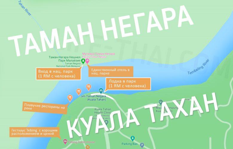 Таман Негара на карте
