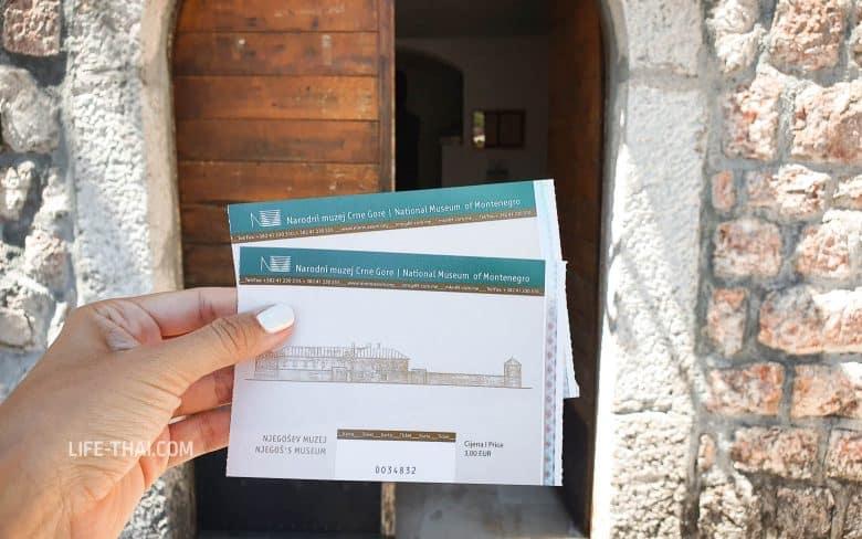 Вход в музей Негоша Бильярду в Цетинье