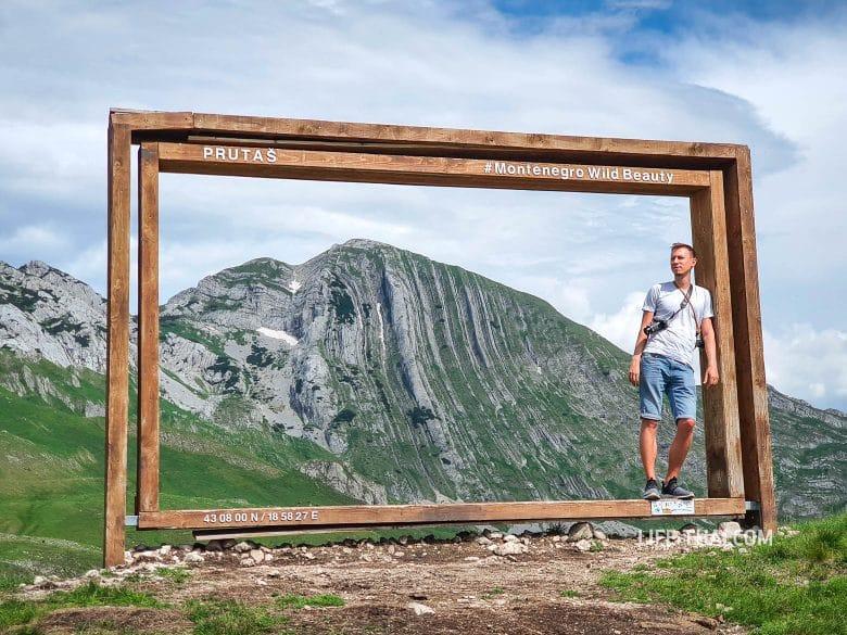 Гора Пруташ (Prutas) в Черногории