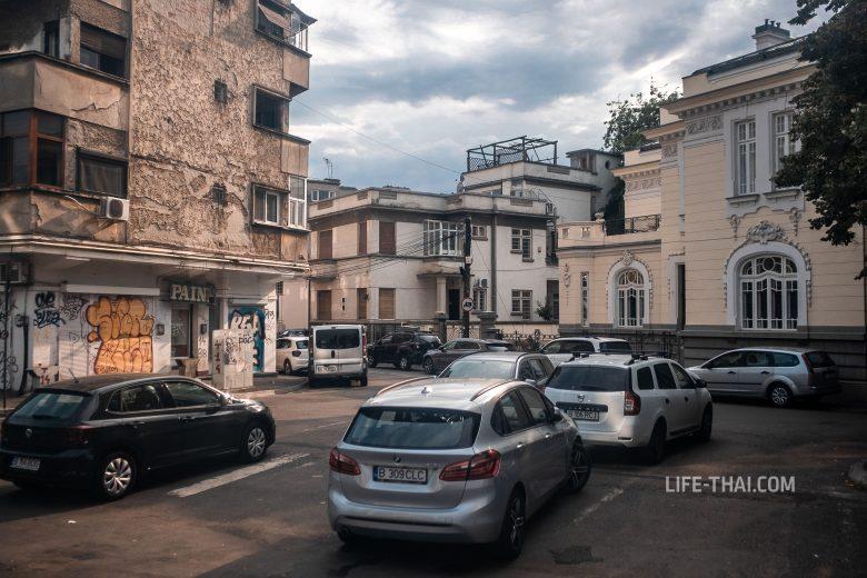 Улицы Бухареста, Румыния
